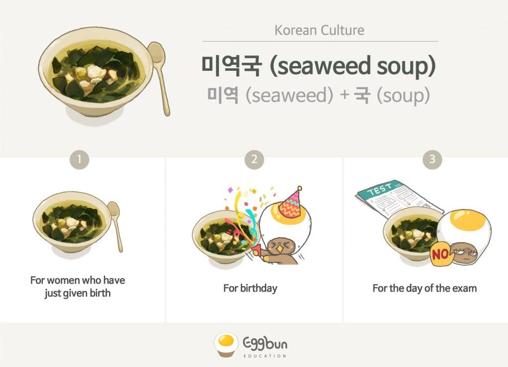 El Significado De Comer Sopa De Algas En Corea Del Sur