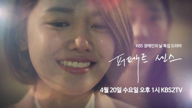 sooyoung dating agency trailer [130716] sooyoung (snsd) + lee jong hyuk - kiss scene @ dating agency: cyrano ep16 dating agency, cyrano - 연애조작단 시라노 - we want love mv видео.
