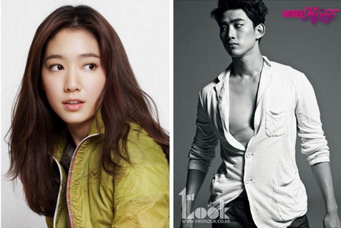 Taecyeon and shin se kyung dating 1