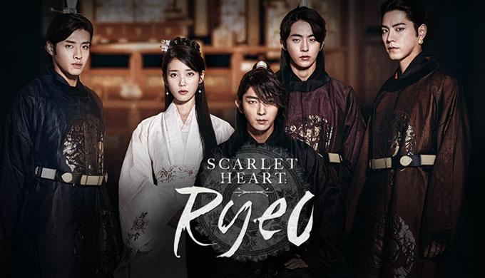 Los príncipes mas guapos de Moon Lovers - Scarlet Heart Ryeo -