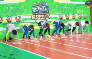 Resultados De Los Idols De Kpop Que Participaron En El Primer Dia De