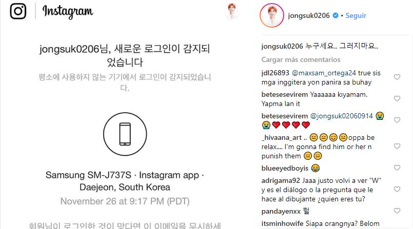 Lee Jong Suk vuelve a pedir que no pirateen su cuenta de Instagram -